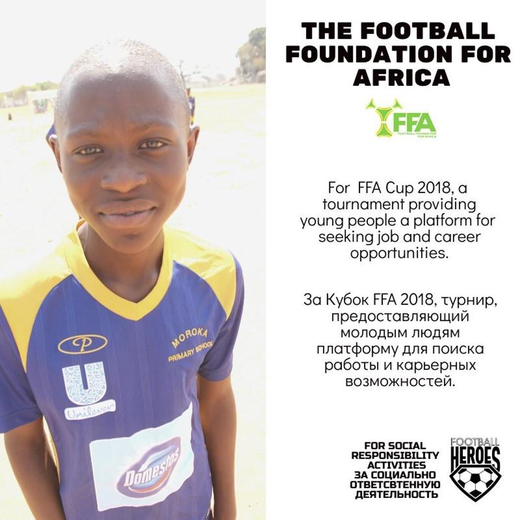 Football Heroes Award